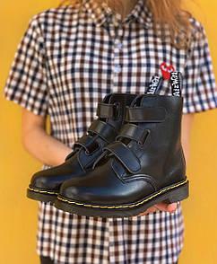 Мужские Ботинки Dr. Martens Coralia Venice Mono Black
