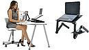 Столик для ноутбука розкладний трансформер Т8 з активним охолодженням, фото 9
