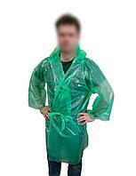 Дождевик для рыбалки під пояс Зелений 60мкм 107х80 см, дощовик туристичний   плащ дощовик жіночий, фото 1
