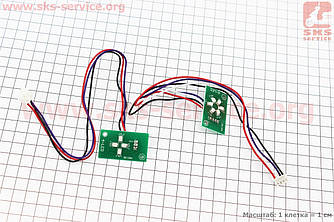 Платы зарядки батареи 6 диодов и включения 4 диода, к-кт (410027)