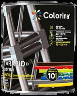 Грунтовка антикоррозионная красно-коричневая RAPID COLORINA 0.9 л