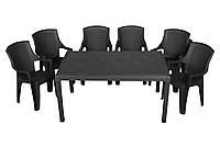 Набор садовой мебели Prince 1 стол + кресло Eden 6 шт производство Италия цвет Антрацит