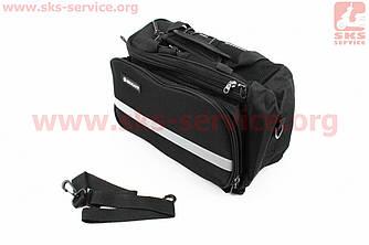 Сумка трансформер на багажник, раскладные боковые карманы, светоотражающие полосы,черно-серая (409078)