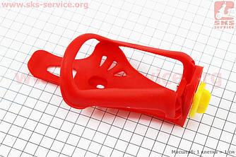 Флягодержатель пластиковий з регулюванням під фляги 51-73мм, крепл. на раму, червоний (409582)