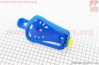 Флягодержатель пластиковий з регулюванням під фляги 51-73мм, крепл. на раму, синій (409583)