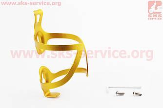 Флягодержатель алюмінієвий, крепл. на раму, жовтий BC107 (409712)