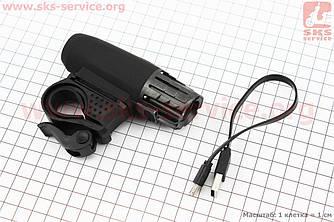Ліхтар передній 1 діод 200 lumen, Li-ion 3.7v 1200mAh зарядка від USB, вологозахисний, чорно-сірий (409369)