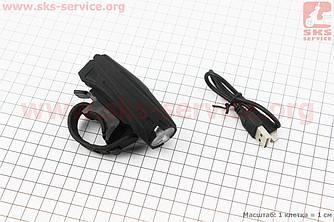 Ліхтар передній 1 діод 250 lumen, Li-ion 3.7v 1200mAh зарядка від USB, з сенсорною кнопкою управління,