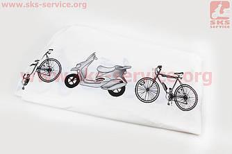 Чехол на велосипед 200х65х110см, влагозащитный полиэстер, белый (409270)