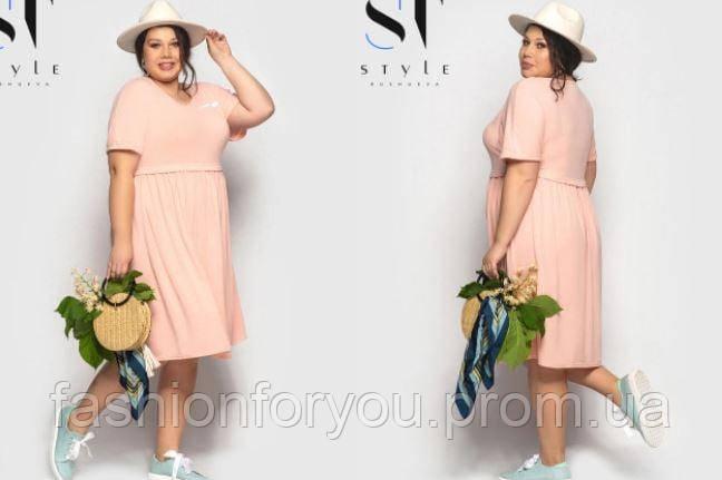 Женское платье Модель 1143-пудра