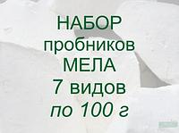 Мел кусковой  набор 10 видов по 100 г, Мел-ок, 1 кг