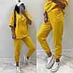 Женский прогулочный костюм Желтый, фото 6