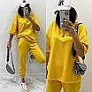 Женский прогулочный костюм Желтый, фото 7