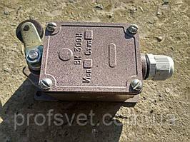Вимикач кінцевий ВК-200