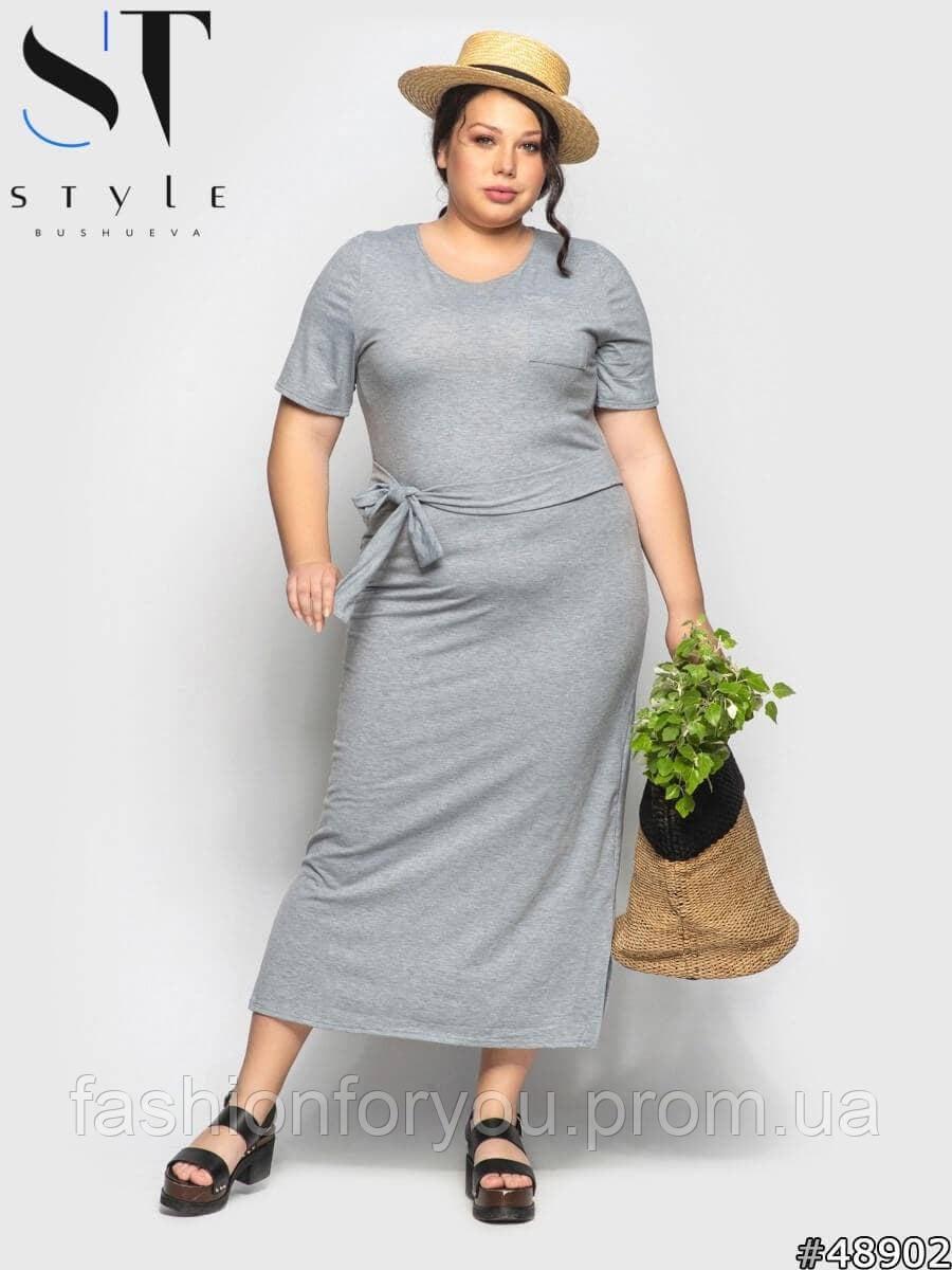 Летнее облегающее платье с поясом. Модель 1142-серое