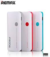 Power Bank 20000 mAh Remax Proda V10, white
