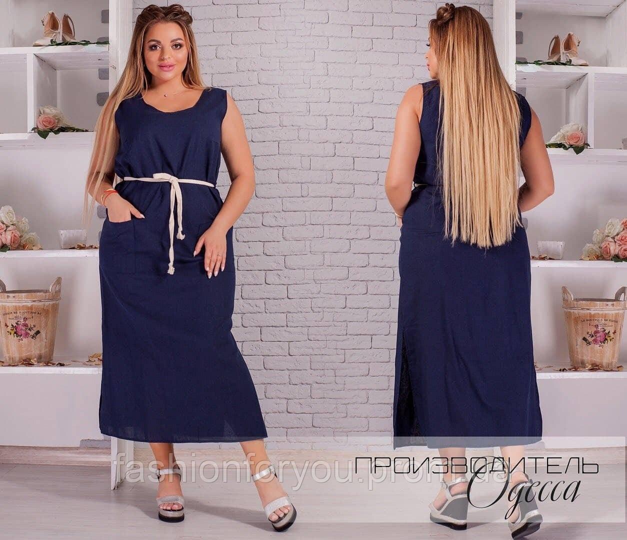 Женский длинный сарафан с поясом .Модель 1149-темно-синий