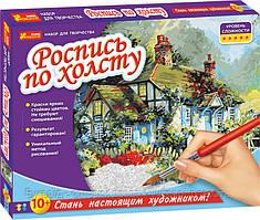 Ранок Креатив Роспись по холсту 4943 Домик в саду 15129002Р