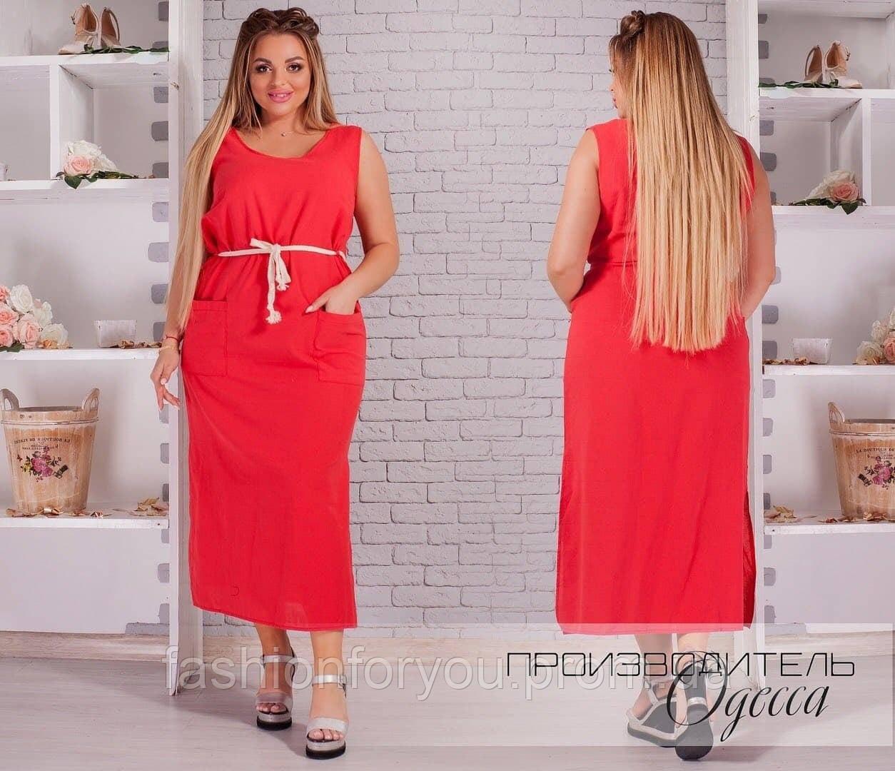 Женский длинный сарафан с поясом .Модель 1149-красный