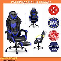 Геймерское Кресло Sofotel с подножкой Черно-синие