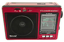 Портативный радиоприемник Golon RX-006UAR
