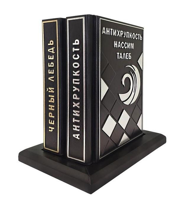 """Книги в шкіряній палітурці на шкіряному постаменті """"Антіхрупкость"""" і """"Чорний лебідь"""" Нассім Талеб"""