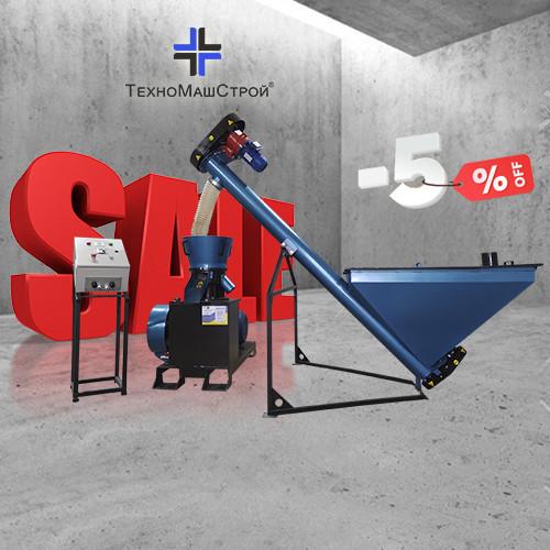 Мини-линия производства комбикорма до 700 кг/ч