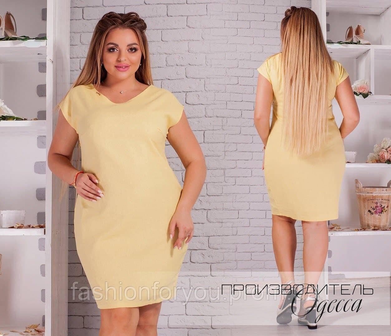 Женское платье ,с боку потайная молния .Модель 1148-жёлтый
