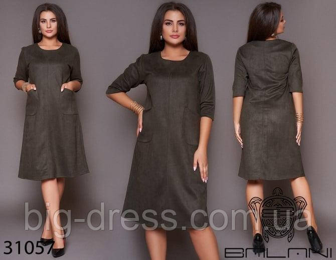 Женское повседневное платье замш.Модель 1152-хаки