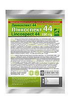 Линкоспект 44 порошок  (линко SP 44) 100 г