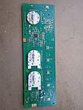 Модуль індикації Indesit E2SC2150. 16200306900 Б/У, фото 2