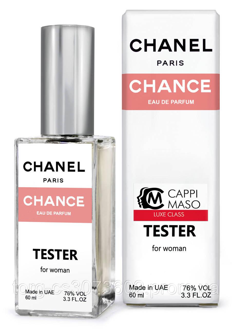 Тестер DUTYFREE женский Chanel Chance, 60 мл.