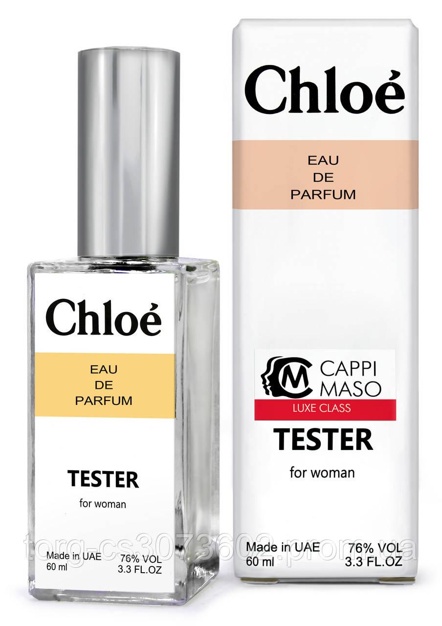 Тестер DUTYFREE  женский Chloe Eau De Parfum, 60 мл.