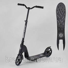"""Двоколісний Самокат """"Best Scooter"""" з широким велосипедним кермом трюкової"""