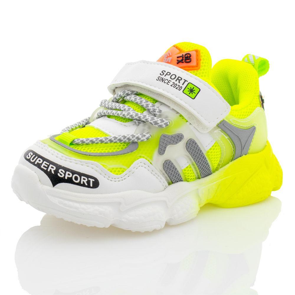 Кроссовки для мальчиков Kimboo 28  бело-лимонные 981494