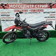 Мотоцикл Forte FT-250 GY-CBA (красный)
