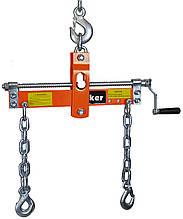 Траверса балансувальна для крану Siker (60000024)