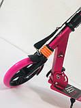 Самокат двухколесный городской Best Scooter  Розовый, фото 3