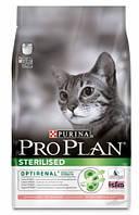 Сухой корм для кастрированных кошек Pro Plan (Про План) Sterilised Salmon (лосось) 1,5 кг