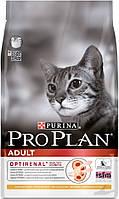 Сухой корм для кошек Purina Pro Plan Adult Chicken 1,5 кг
