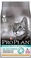 Сухой корм для кошек PRO PLAN DENTAL PLUS Chicken 400 г