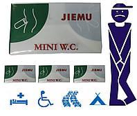 Портативный дорожный писсуар Jiemu для женщин и мужчин 700 мл набор 4 шт Зелёный 31.6 x 13.6 см