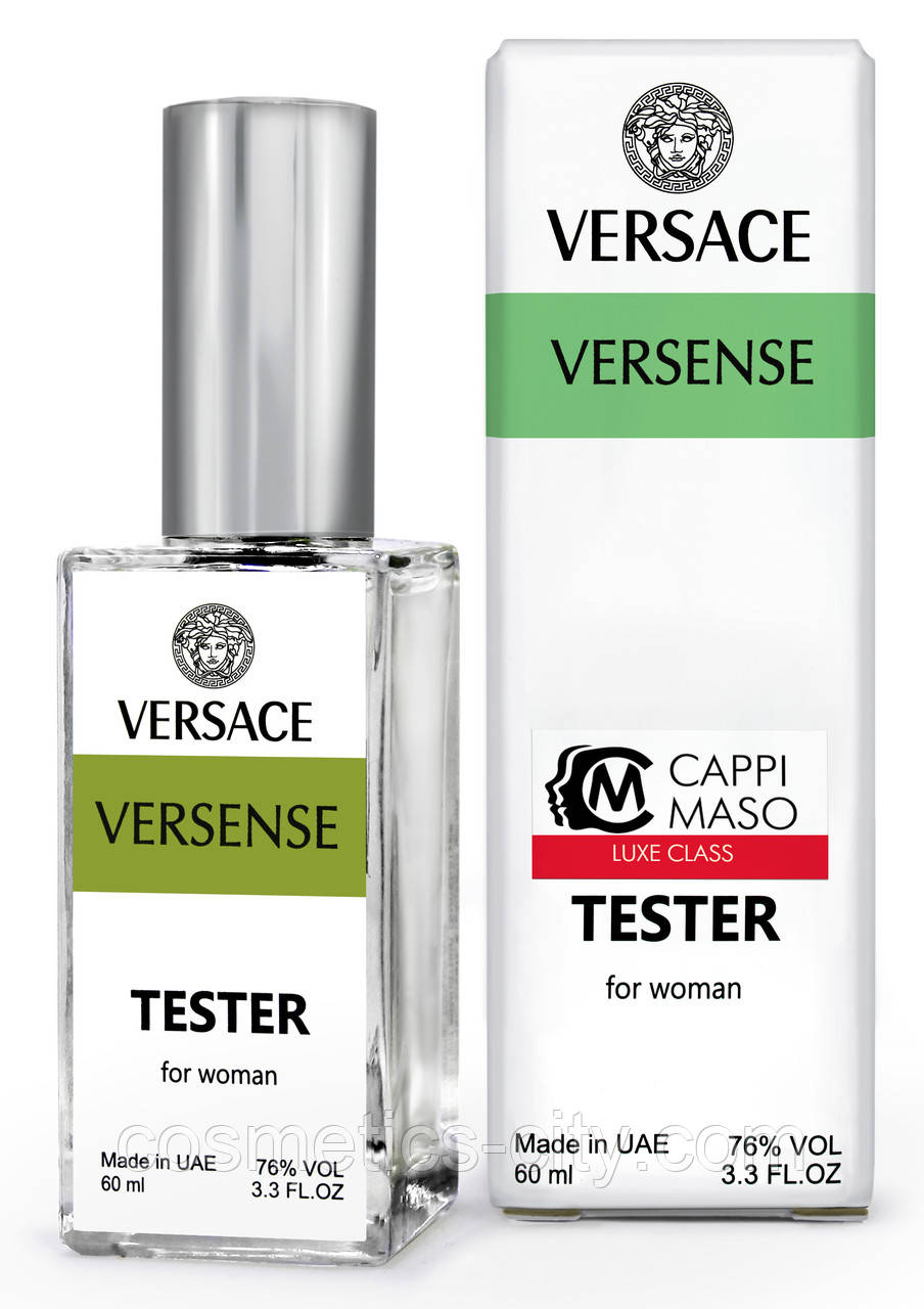 Тестер DUTYFREE женский Versace Versense, 60 мл.