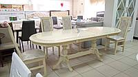 Классический обеденный  стол с патиной, из массива бука., фото 1