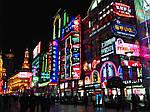 """SHOP Yabaolu"" Пекин - шоппинг-тур в Китай, фото 5"