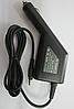 Автоадаптер HP DV2000 DV5000 DV8000
