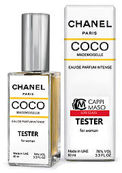 Тестер DUTYFREE женский Chanel Coco Mademoiselle Intense, 60 мл.