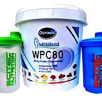 Протеин WPC 80 Milkiland Ostrowia Сывороточный белок 7.5 кг