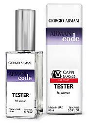 Тестер DUTYFREE женский Giorgio Armani Armani Code Women, 60 мл.
