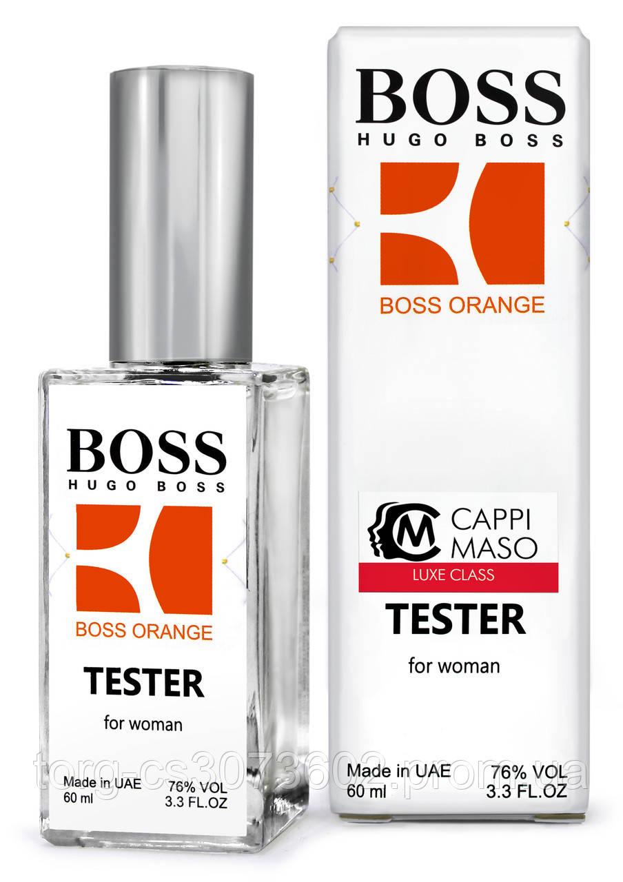 Тестер DUTYFREE жіночий Hugo Boss Boss Orange, 60 мл
